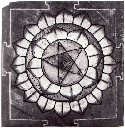 "Yantra ""represents an energy pattern whose force increases in proportion to"
